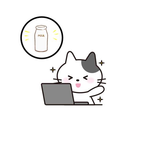牛乳を検索する猫のイラスト