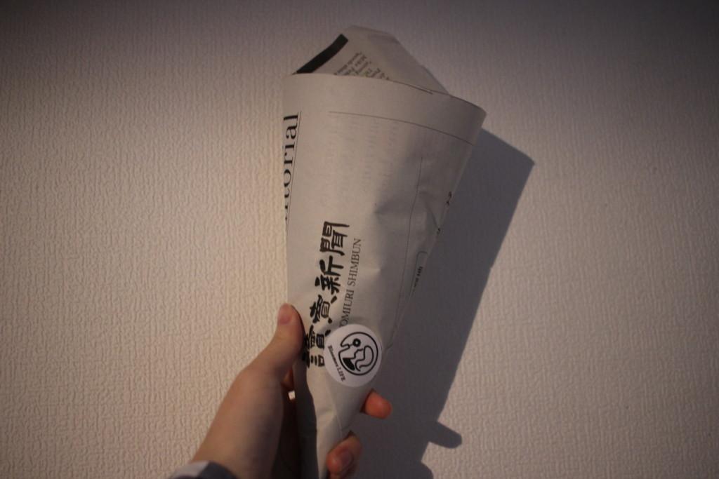 BloomeeLIFE(ブルーミーライフ)のパッケージの画像