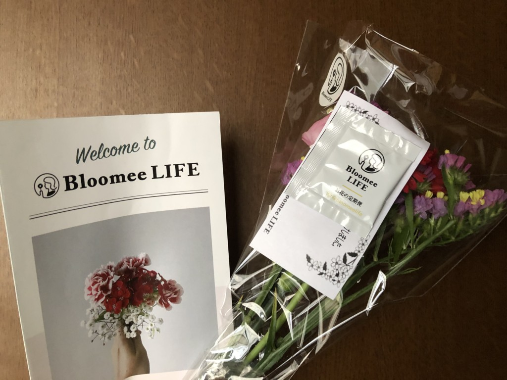 BloomeeLIFE(ブルーミーライフ)で届いた商品の中身