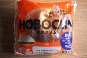 ローソンで購入できる「ホボクリム」を実食!カロリーや価格もご紹介