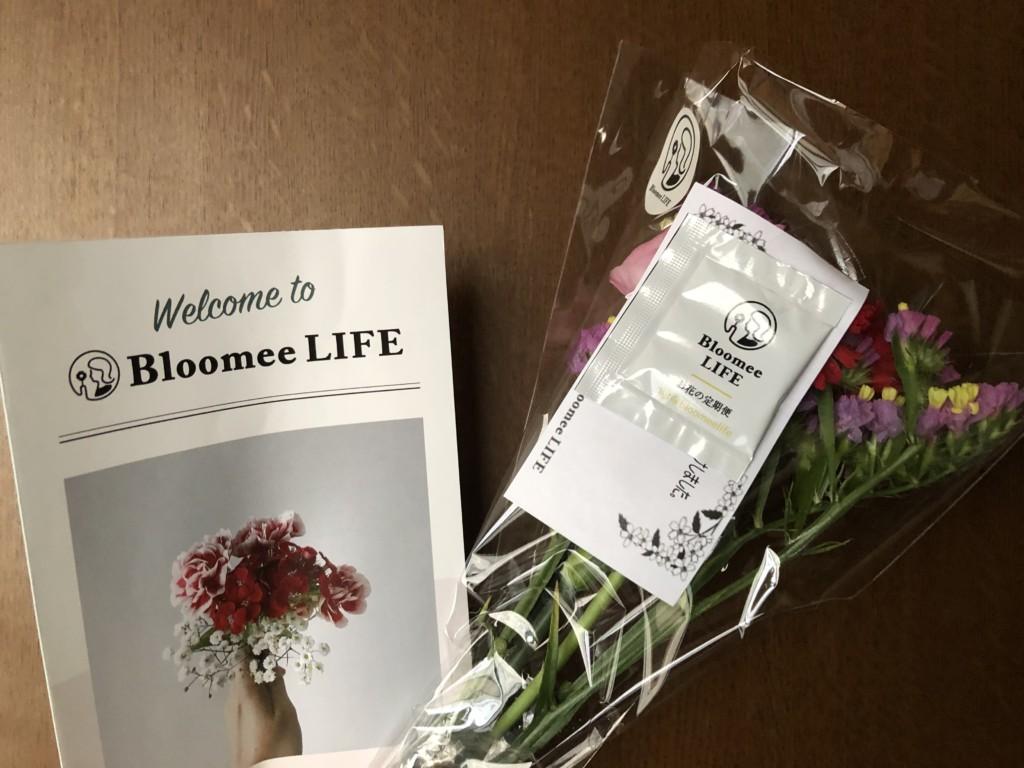 BloomeeLIFE(ブルーミーライフ)で届いた花