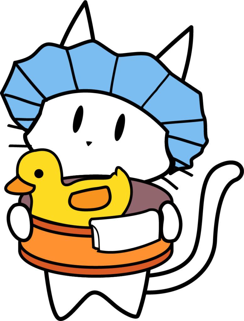 お風呂に入りにいく猫さんの画像
