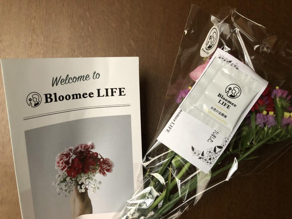 BloomeeLIFEブルーミーライフから届いた花の写真