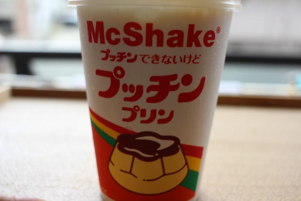 マクドナルドで買える、マックシェイクのプッチンできないけどプッチンプリンの商品の画像