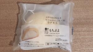 100円で味わえるローソンの新作!「もちぷよカスタード味」を実食