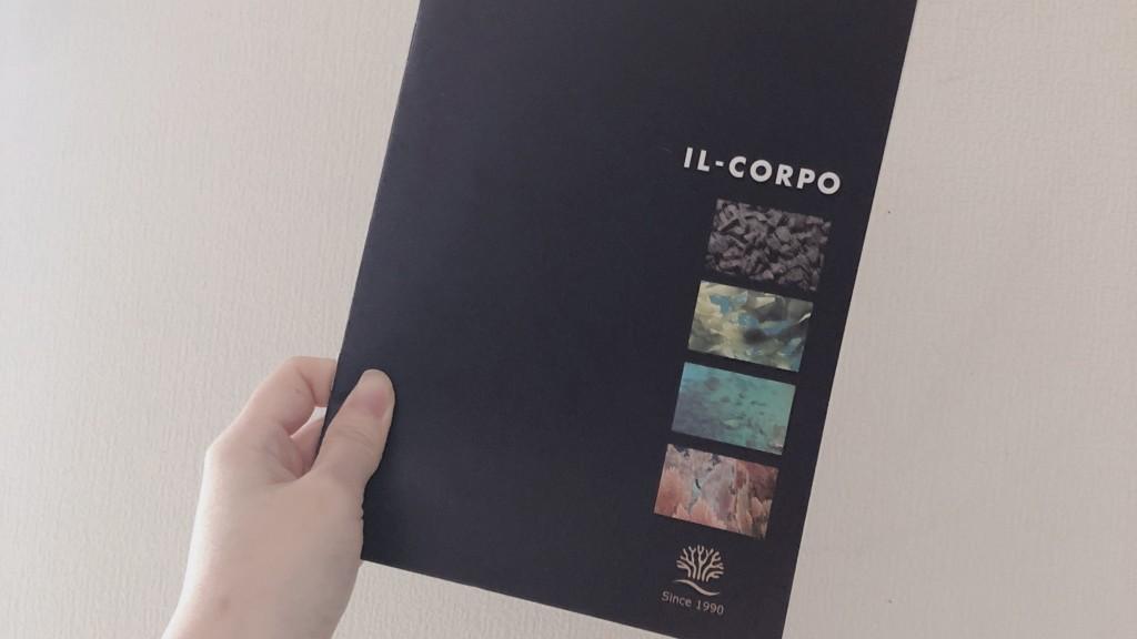 イルコルポ商品に関するパンフレット