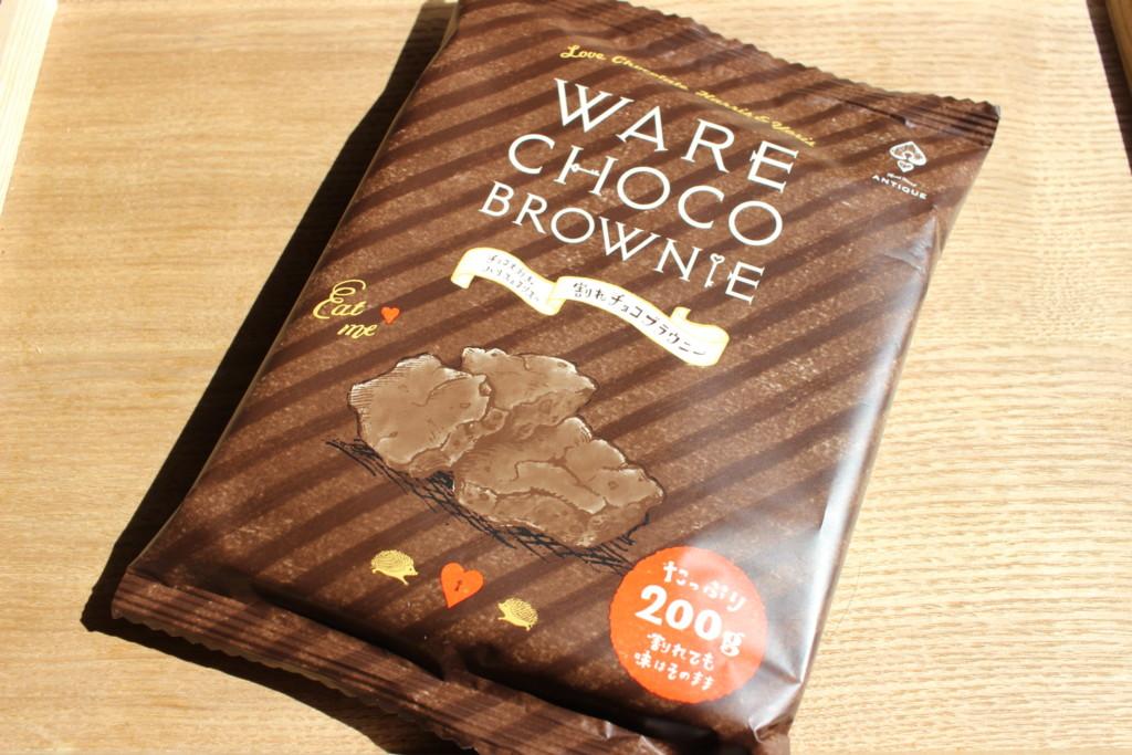 ローソンで購入できる、割れチョコブラウニーのパッケージの写真