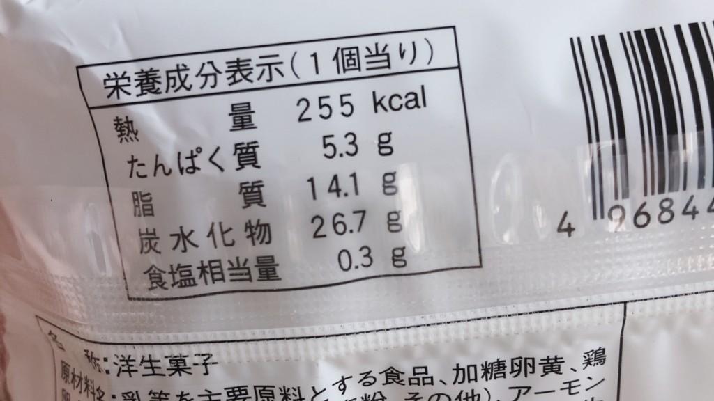 ファミリーマートで購入できるしみとろプリンケーキの栄養成分表示の画像