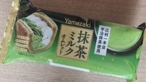 【ローソン】ヤマザキ製パンの抹茶ミルクオムレットを実食