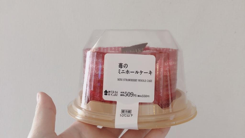 ローソンで購入できる苺のミニホールケーキの画像
