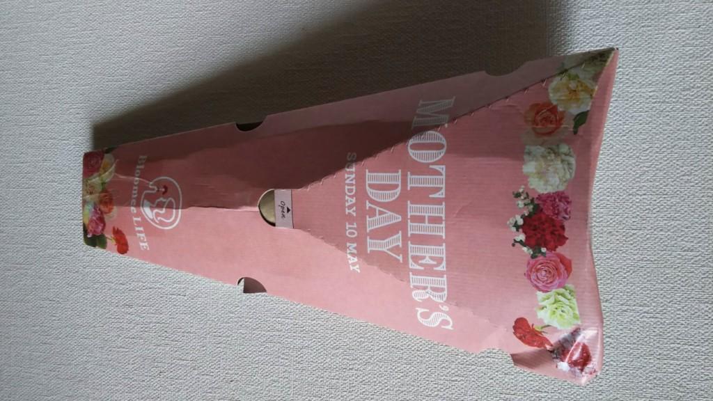 母の日のプレゼントとしてあげたブルーミーライフのパッケージの写真