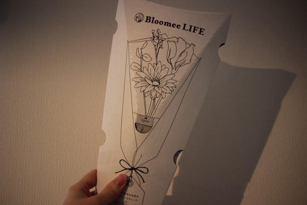 ブルーミーライフから届いたお花の箱の画像