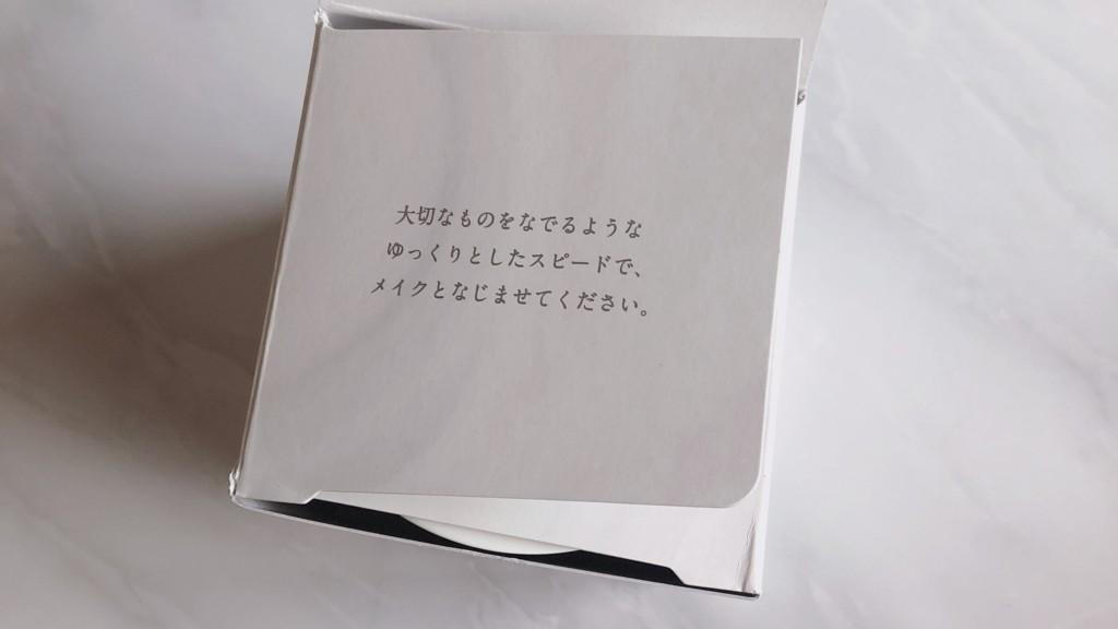 オルビスオフクリームの箱の画像