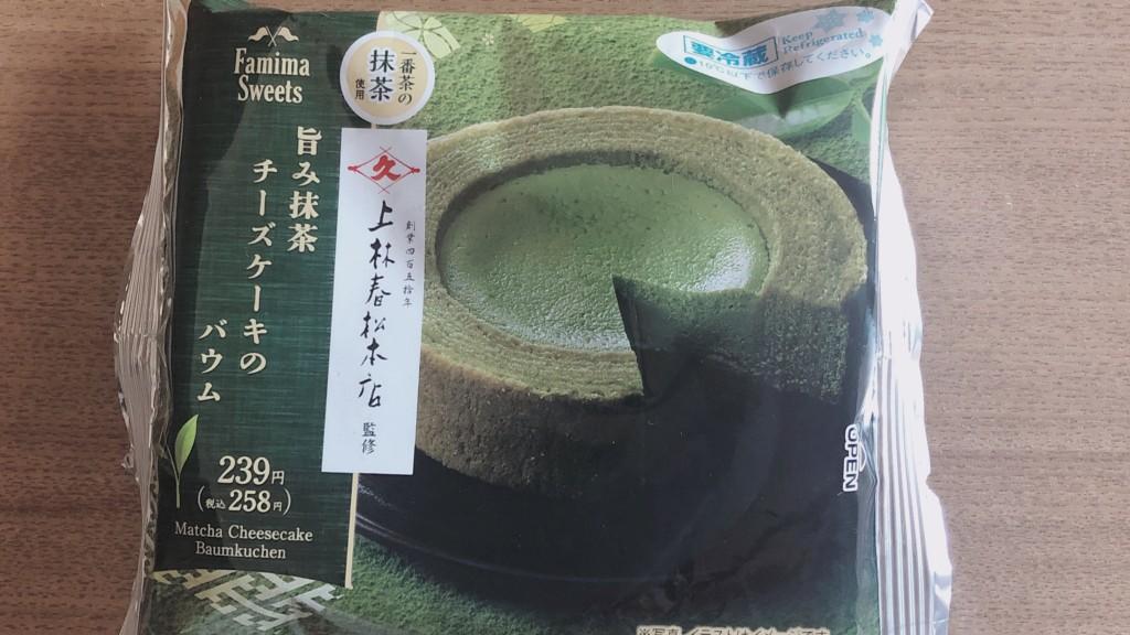 ファミマで購入できる旨み抹茶チーズケーキバウムのパッケージ