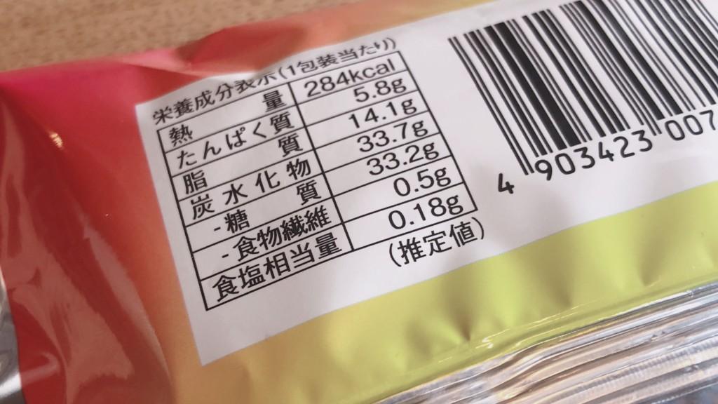 ローソンのシャリトロール-ブリュレロールケーキの栄養成分表