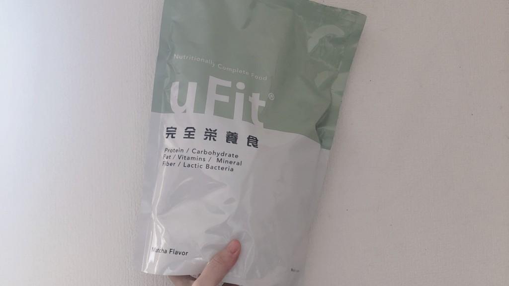 完全栄養食uFitとは?