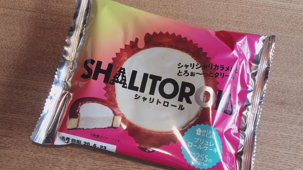 ローソンのシャリトロール-ブリュレロールケーキをレビュー