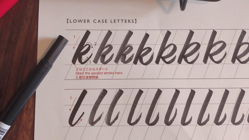 MIROOM(ミルーム)から届いたレタリングシートで練習した小文字