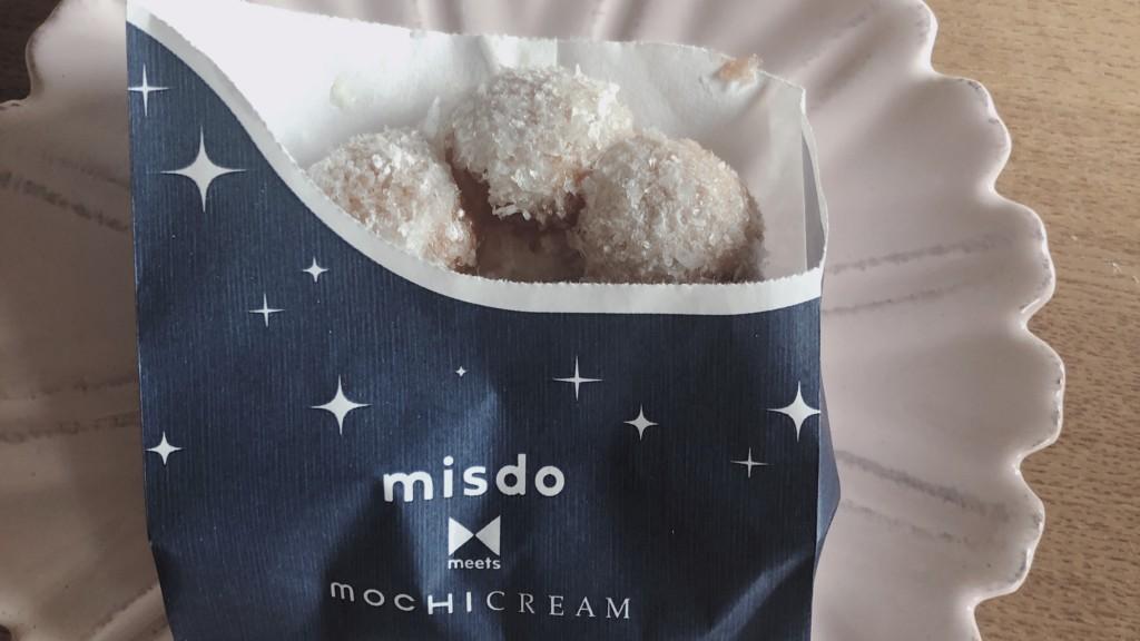 ミスドのポン・デ・もちクリームを食べてみた♪