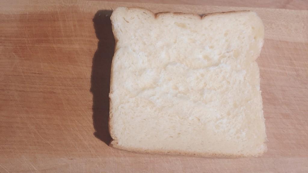 芦屋のセレクト高級食パンの断面