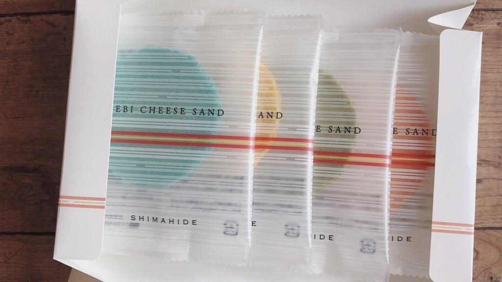 クアトロえびチーズのパッケージ
