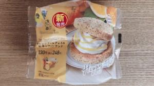 【ファミマ】アフタヌーンティー監修!オレンジアールグレイの紅茶シフォンサンドを実食