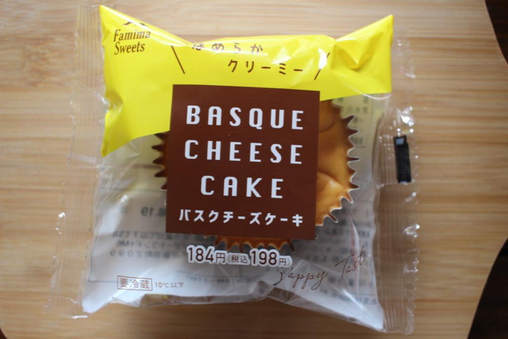ファミマのバスクチーズケーキを開封
