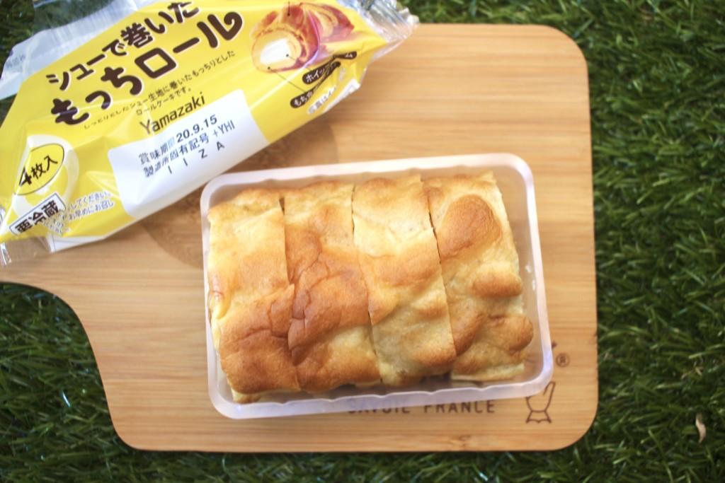 山崎製パンの「シューで巻いたもっちロール」の中身