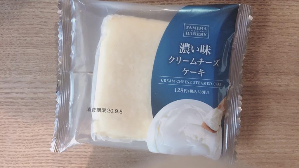 ファミマで購入できる濃い味クリームチーズケーキを開封!