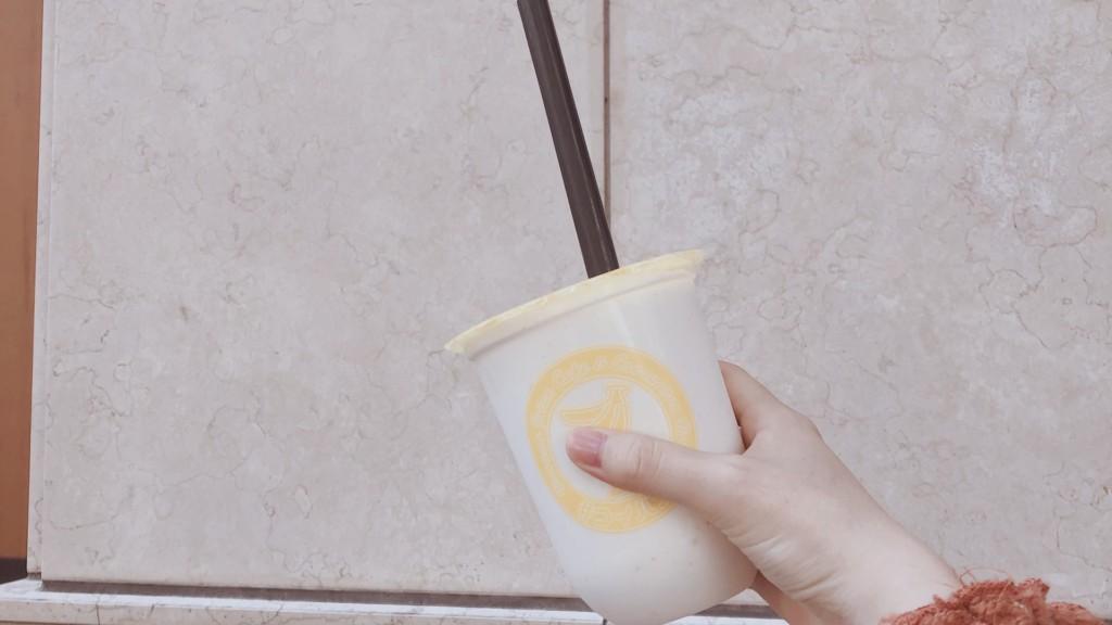 ⑤バナナジュース