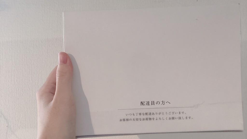 ガレイドデンタルメンバー7ヶ月目に突入!