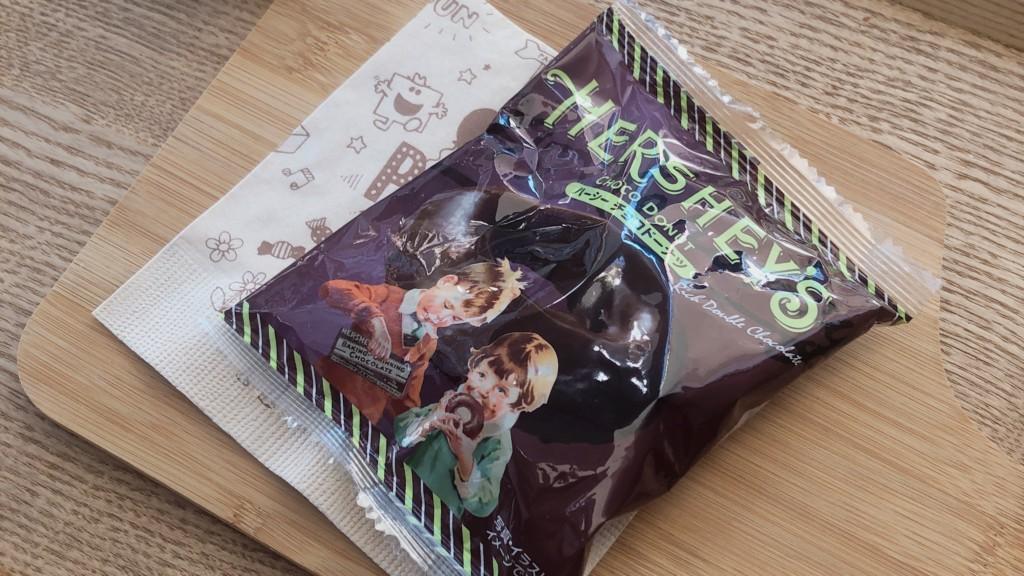 【ローソン】ハーシーチョコドーナツを開封!