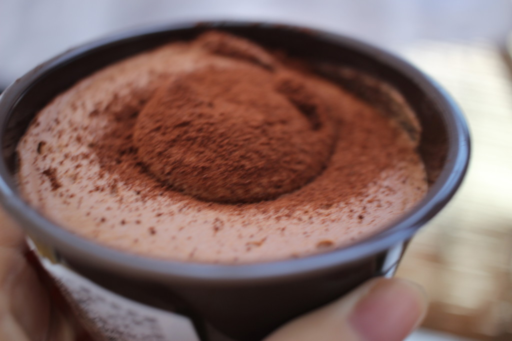 【ファミマ】メルティショコラはチョコレート好き必見のスイーツ