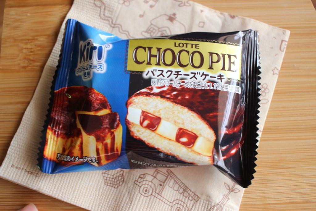 チョコパイ×Kiriコラボ!バスクチーズケーキ味を実食