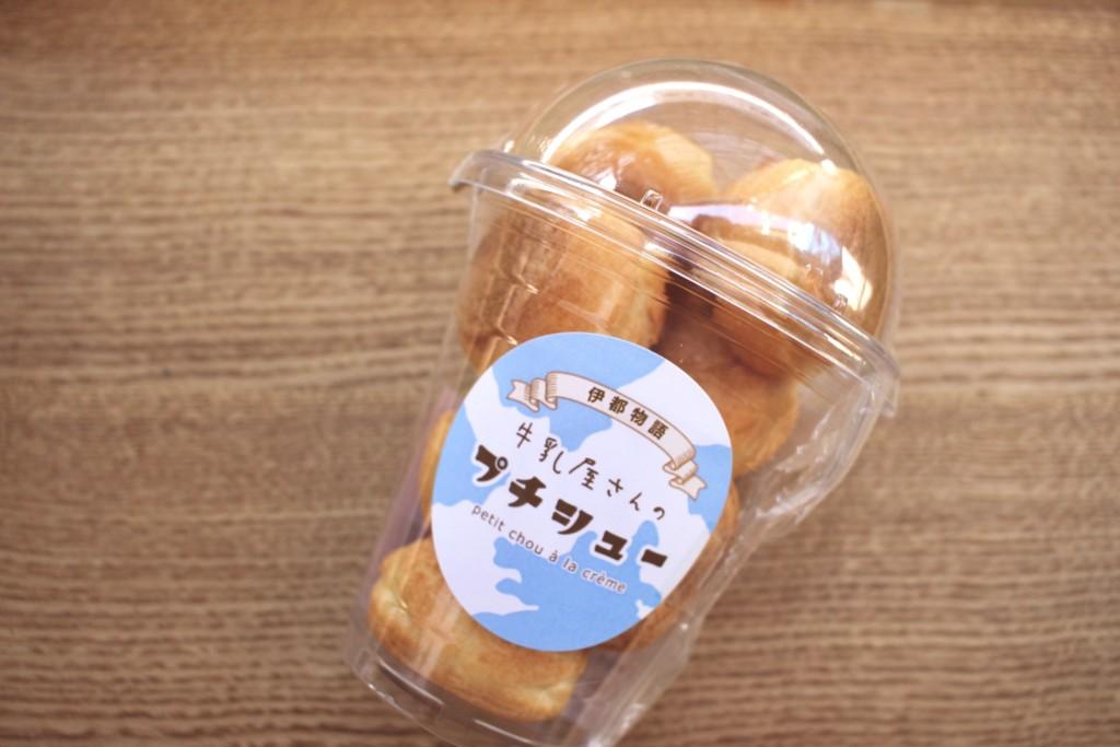 【伊都物語】牛乳屋さんのプチシューを開封!