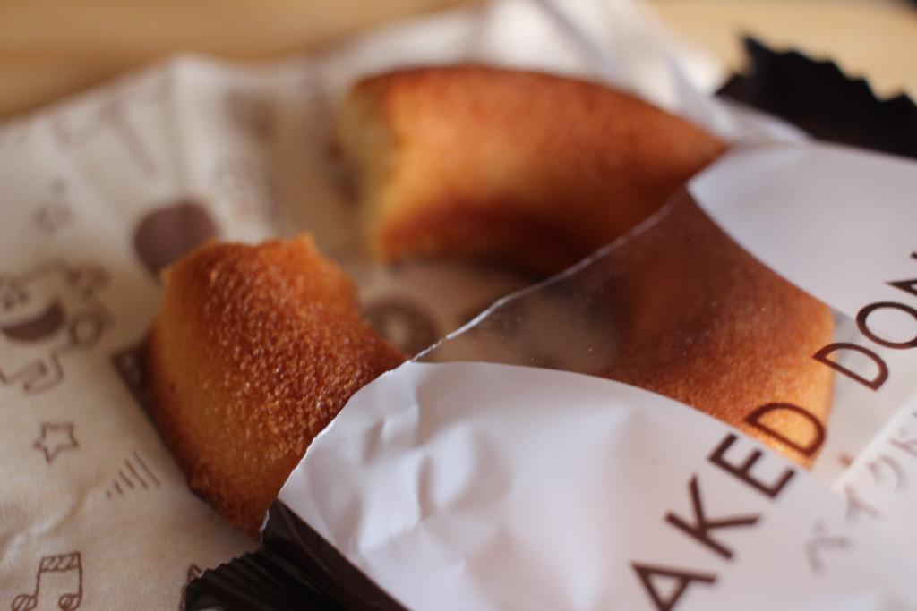 堂島ベイクドドーナツの味