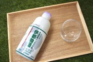 【伊都物語】甘さが魅力のノンホモ牛乳を飲んでみた!購入できる場所も紹介