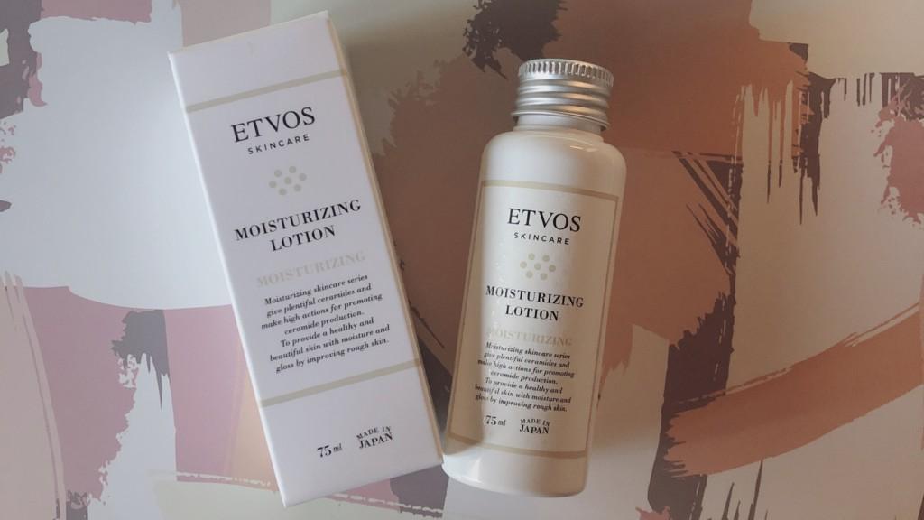 ETVOS(エトヴォス)のモイスチャライジングローション