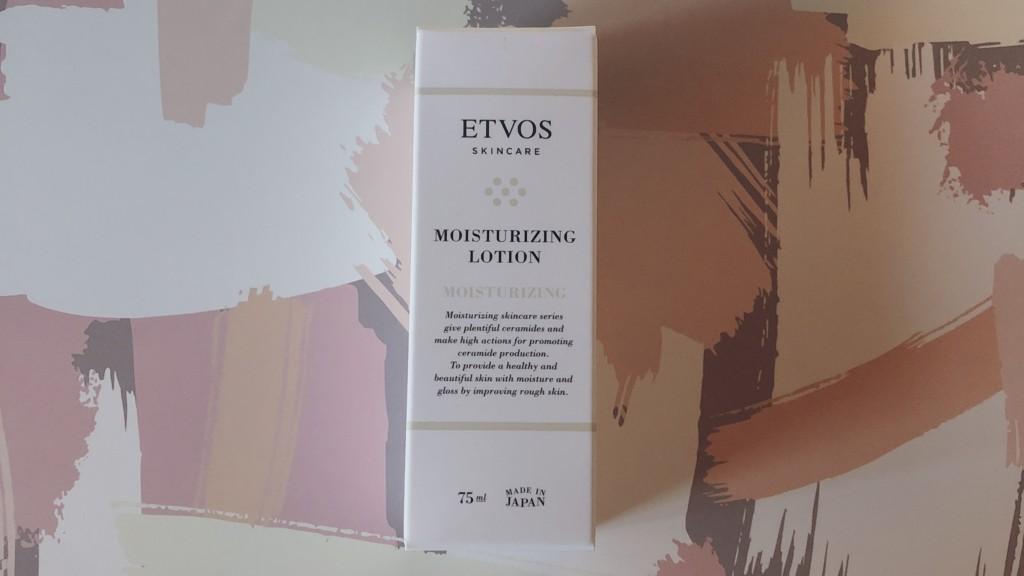 ETVOS(エトヴォス)モイスチャライジングローションとは?