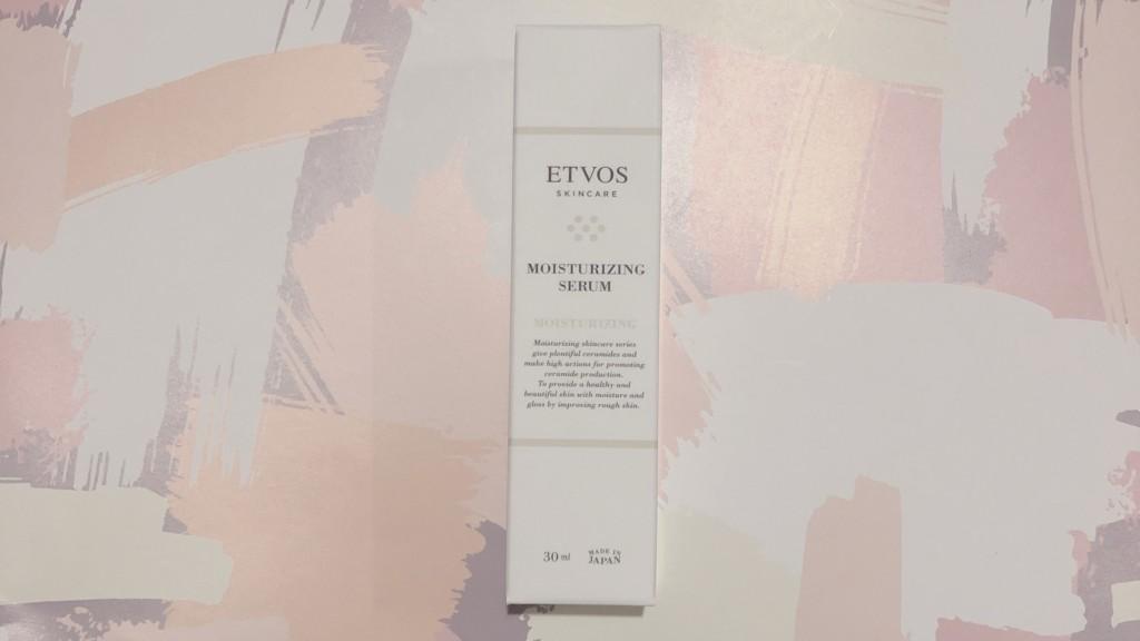 ETVOS(エトヴォス)のモイスチャライジングセラムを開封♪