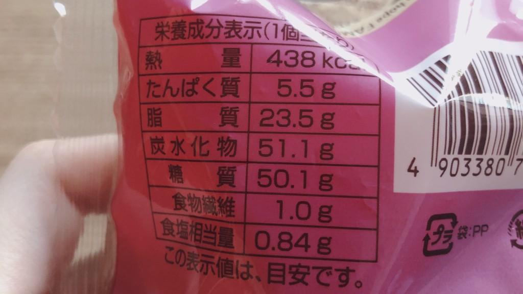 ファミマで購入できるバナナマフィンのカロリーと価格