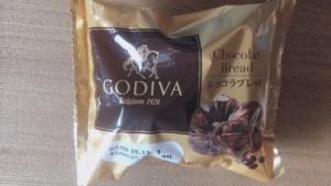 【コンビニ】ゴディバのパンを実食レビュー!カロリーや価格も紹介