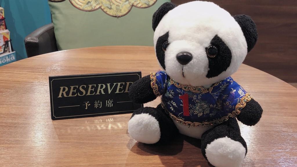 番号札の代わりにやってきた、番号が書かれたパンダさん