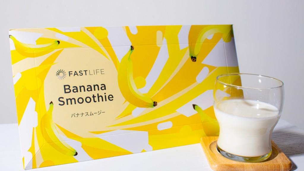 いつもの食生活を改善しながらバナナスムージーを取り入れて健康的なダイエットを♪