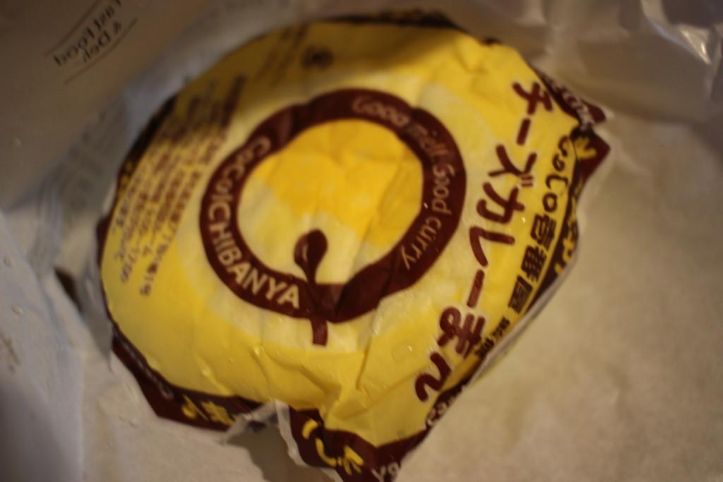 CoCo壱番屋(ココイチ)監修のチーズカレーまんの見た目