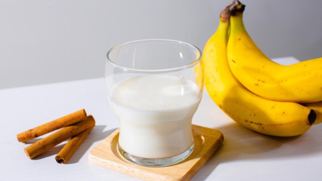 ダイエット効果だけじゃない!ファストライフのバナナスムージーの3つの特徴