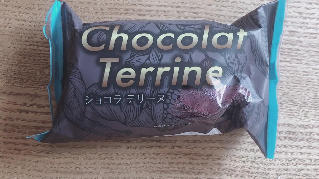 ローソンで購入できるショコラテリーヌを開封!