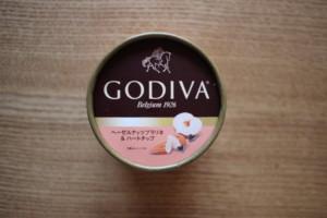 【GODIVA】ヘーゼルナッツプラリネ&ハートチップアイスを実食レポ