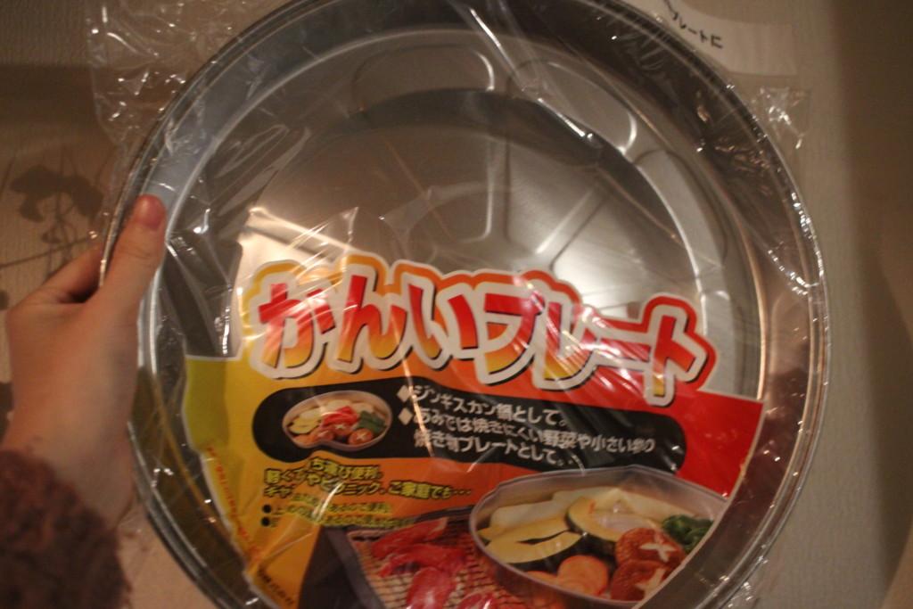 松尾ジンギスカンの簡易鍋つきお試しセットに入っていた簡易鍋
