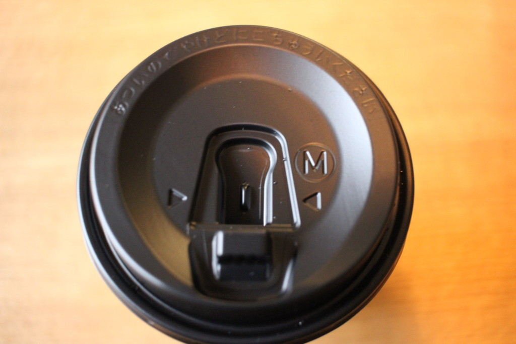 アメージングコーヒー×ローソンのコラボ第5弾!「アメージング ジャスミンカフェラテ」の見た目